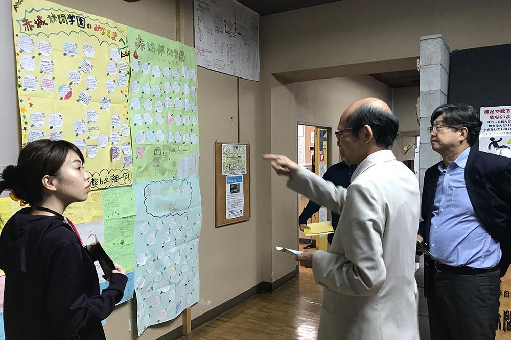 横浜市少年自然の家視察
