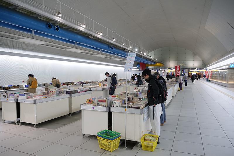 駅ナカ古本市