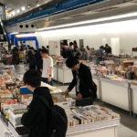 みなとみらい駅古本ワインフェスタ2019
